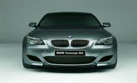 Концепт BMW M5