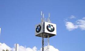 Прибыль BMW во втором квартале выросла до 1,81 миллиардов евро