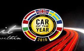 Обнародовали список тридцати пяти претендентов европейского «Автомобиля года»