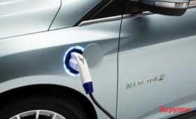 Электрокары будут пользоваться универсальными зарядками
