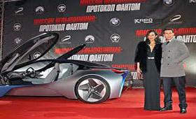 BMW и Том Круз на премьере