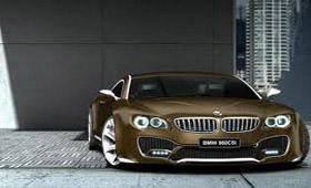 Стоит ждать второе рождение BMW 8-Series?