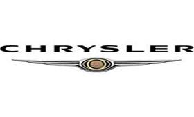 Chrysler предоставил возможность сэкономить