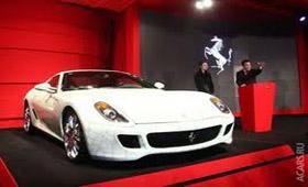 """Больше миллиона за """"фарфоровый"""" Ferrari"""