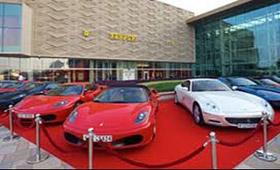 Открылся самый большой магазин «Феррари»