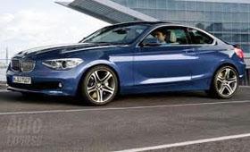 Ожидаем  BMW 2-Series