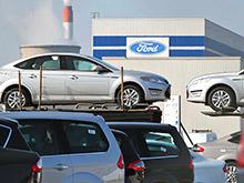 Форд вынужден закрыть производство в Бельгии