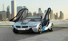Новая информация о BMW i8