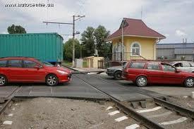 В Украине увеличат штраф за нарушение правил проезда железнодорожного переезда