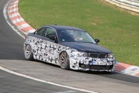 BMW рассекретила свой новый автомобиль