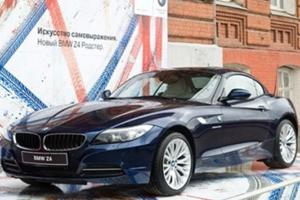 Показ новейшего BMW Z4 Roadster
