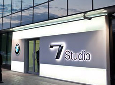 BMW открыл инновационную студию