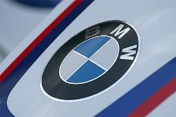Компания BMW зарегистрировала новую коробку передач