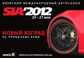 «SIA 2012»