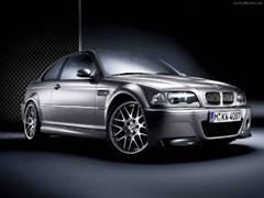 Модель BMW 52d признали автомобилем будущего