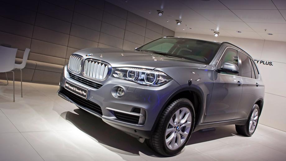 Новый концепт от BMW – X5 Security Plus