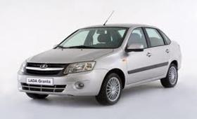 АвтоВАЗ временно не берет заказов на «Ладу Гранту»