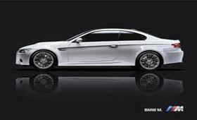 В России открылся первый специализированный центр BMW M и MOTORRAD