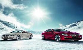 BMW представил коллекцию новых зимних аксессуаров