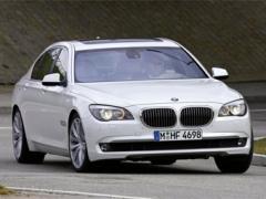 Баварская компания отметила 25-летие своих моторов V12