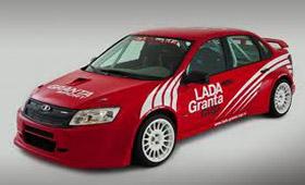 Lada Granta решила бросить вызов Volvo, Chevrolet и BMW