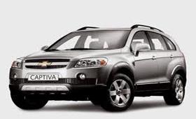 Chevrolet выпустит на отечественный рынок несколько новинок