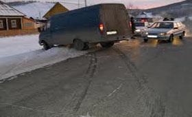 Осторожность на дороге превыше всего!