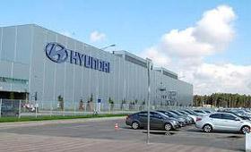 Hyundai-Kia планируют увеличение собственных продаж