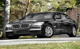 Генпрокуратура купит BMW 750Li xDrive по 5 млн за штуку