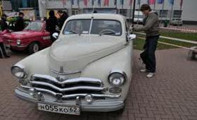 В Рязани состоялась выставка РЕТРО 2011