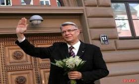 Для экс-главы Латвии приобретут Audi A8 или BMW 7-Series