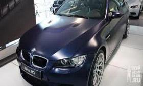 BMW пополнил линейку M3 Frozen