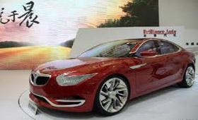 "Brilliance приступил к выпуску седана на базе ""пятерки"" BMW"