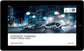 BMW i переходит на новые маркетинговые ходы