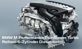 BMW сняла видеоролик о новом дизельном моторе