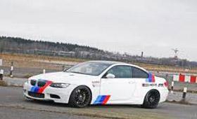 a-workx представила BMW M3 460cs
