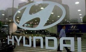 Hyundai пока не строит завод в Украине