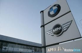 BMW Банк запустил новую программу кредитования