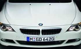 BMW концентрируется на сверхлегких материалах