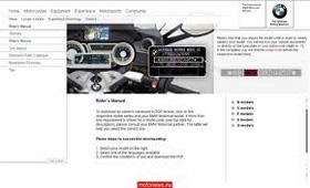 BMW предоставила доступ к базе мотозапчастей