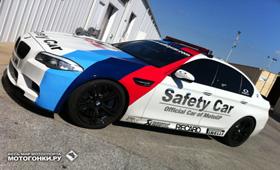 BMW представила в США новый спортивный седан