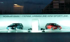 """""""Копейка"""" BMW будет стоит самое меньшее 875 000 рублей"""