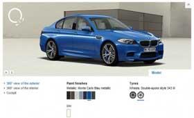 BMW создала онлайн-конфигуратор в виде M5