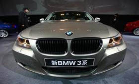 BMW-Brilliance 3 Series