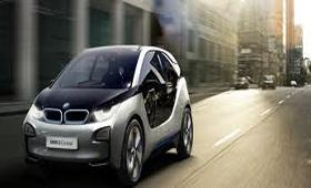 BMW i3 будет стоить не больше сорока тысяч евро