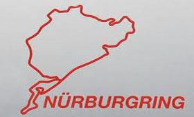 На трасе Нюрбургринг разбилось восемь авто
