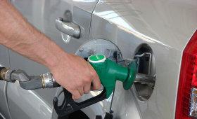 Цены на бензин в ЦФО