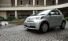 Новый компактный электрокар от концерна Toyota