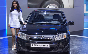 Lada Granta Sport уже запущена в производство