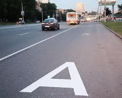 Выделенные полосы откроют для таксистов